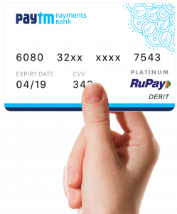 Open Paytm Payments Bank Savings Account
