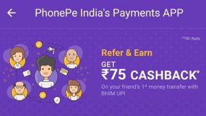 Phonepe Referral Link Refer Earn Up