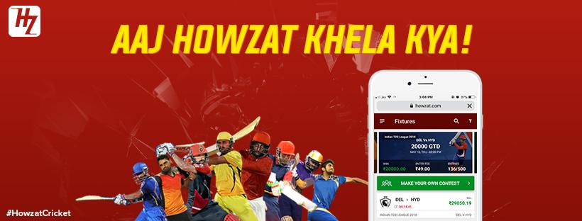 Howzat Referral Code, Howzat Fantasy Cricket