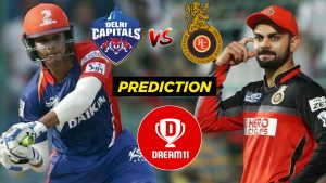 55th Match IPL 2020 DC vs RCB Dream11 Team Prediction Today (100% Winning Team)