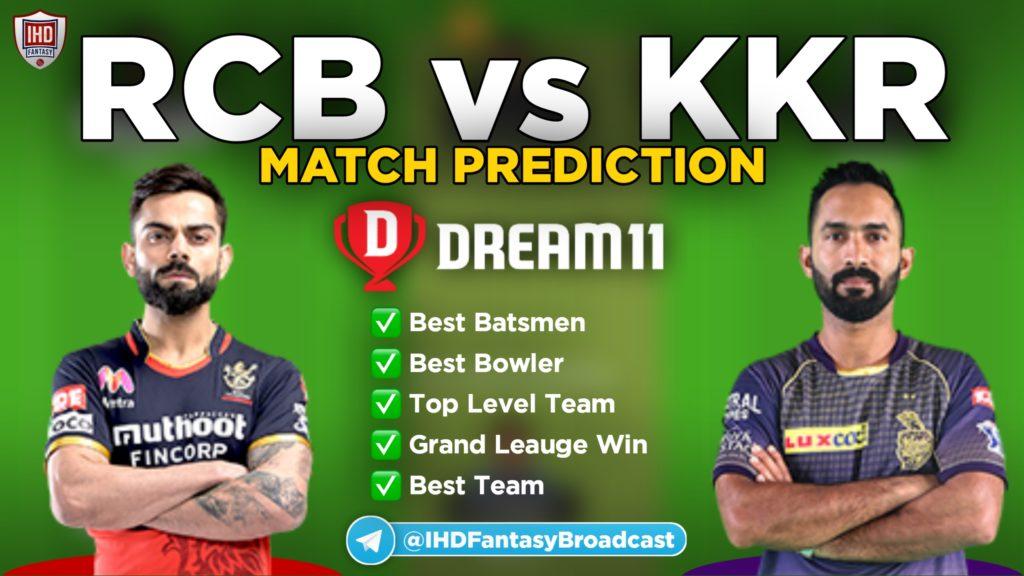 KKR vs RCB dream11 team prediction