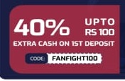 fanfight add money promo code
