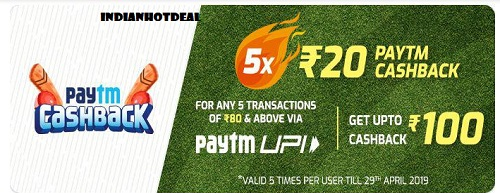 fanfight paytm add money offer
