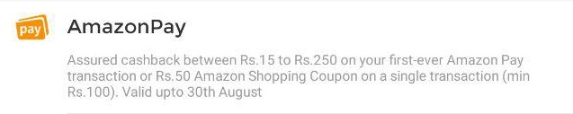 dream11 amazon offer