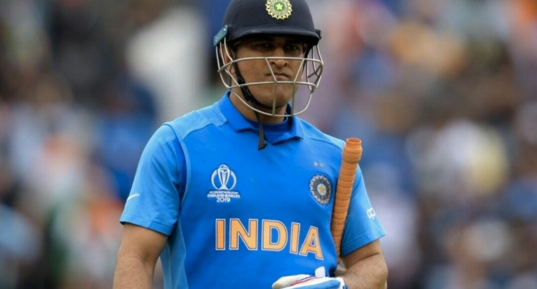 Future Of MS Dhoni In Indian Cricket