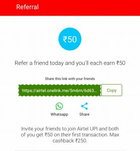 How To Invite Your Friend On Airtel UPI Refer & Earn Program?
