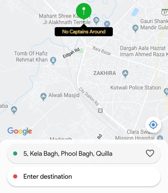 rapido pickup location