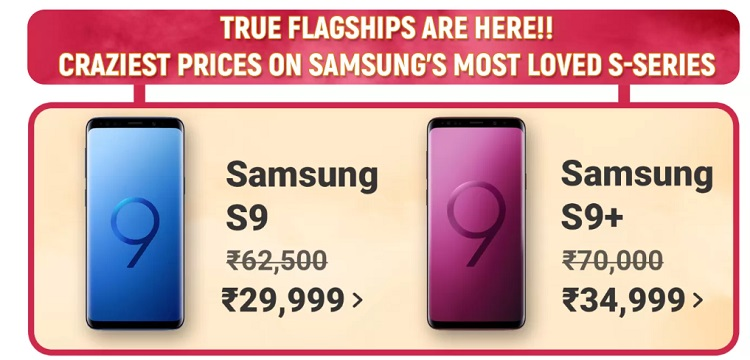 samsung phones sale big billion day