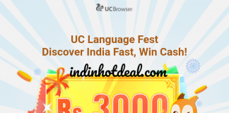 uc browser refer and earn image