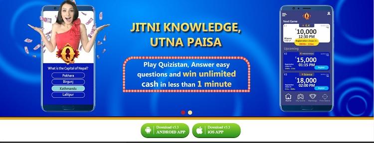 quizistan apk app download