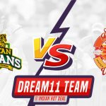 MUL vs ISL Dream11 Team Prediction 30th Match PSL 2021 (100% Winning Team)
