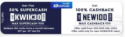 myteam11 mobikwik offers