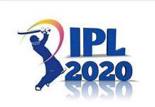 Ipl 2020 emerging player