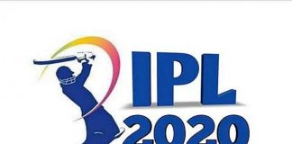 Ipl 2020 emerging player