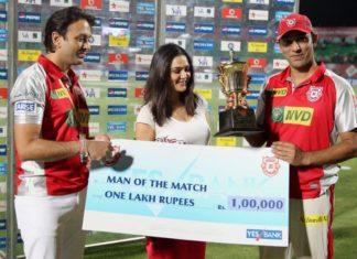 Azhar Mahmood Awards