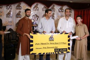 Junaid Khan Awards