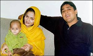 Inzamam ul haq with his family