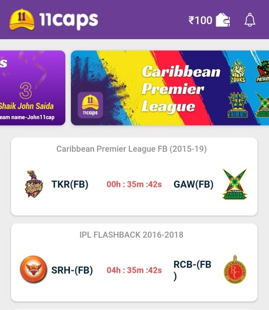 11caps upcoming matches