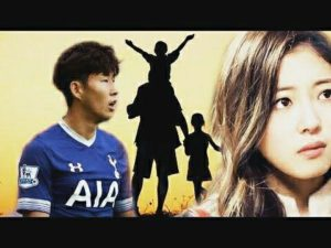 Son Heung-Min with his girlfriend