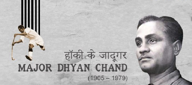 dhyan chand image