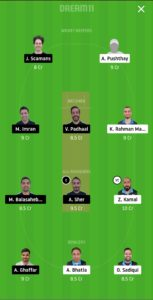 HCC vs ECC Dream11 Team for small league