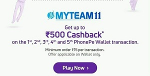 Myteam11 phonepe offers