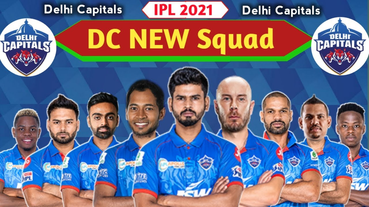 dc full squad