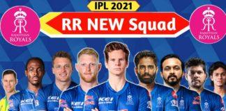 rr new squad