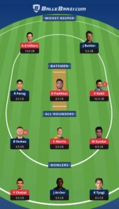 RCB vs RR Balebaazi Team For Grand League