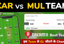 MUL vs KAR Dream11 Team Prediction Qualifier PSL 2020 (100% Winning Team)