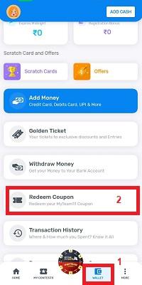 Myteam11 redeem coupon