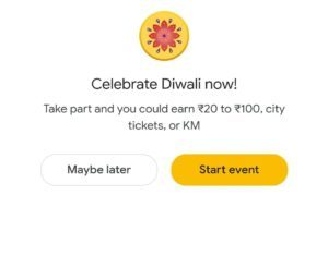 google pay celebrate diwali rangoli quiz