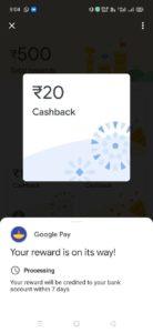 google pay scratch card winning