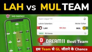 LAH vs MUL Dream11 Team Prediction 7th Match PSL 2021 (100% Winning Team)
