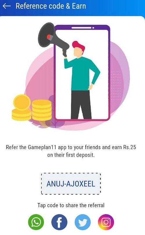 gameplan11 reference code