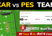 KAR vs PES Dream11 Team Prediction 13th Match PSL 2021 (100% Winning Team)