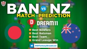 NZ vs BAN Dream11 Team Prediction 1st ODI Match 2021 (100% Winning Team)