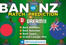 BAN vs NZ Dream11 Team Prediction 5th T20 Match 2021 (100% Winning Team)