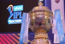 IPL 2021 will be played in India