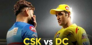 DC vs CSK Dream11 Team Prediction Qualifier 1 IPL 2021 (100% Winning Team)