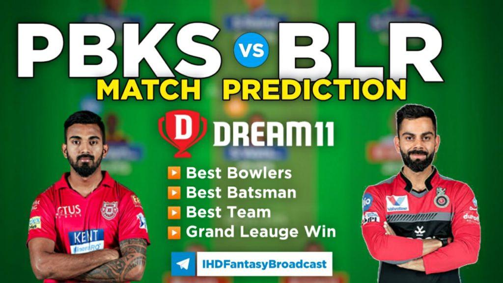 PBKS vs BLR Dream11 Team Prediction 26th Match IPL 2021 (100% Winning Team)