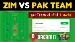 ZIM vs PAK Dream11 Team Prediction 1st Test Match (100% Winning Team)