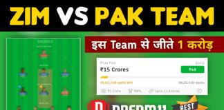 ZIM vs PAK Dream11 Team Prediction 1st Test Match (100% Winning Team)