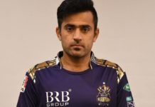 Zahid Mahmood Full Biography, Records, Bowling, Height, Weight, Age, Wife, Family, & More
