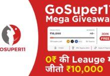 gosuper11 giveaway