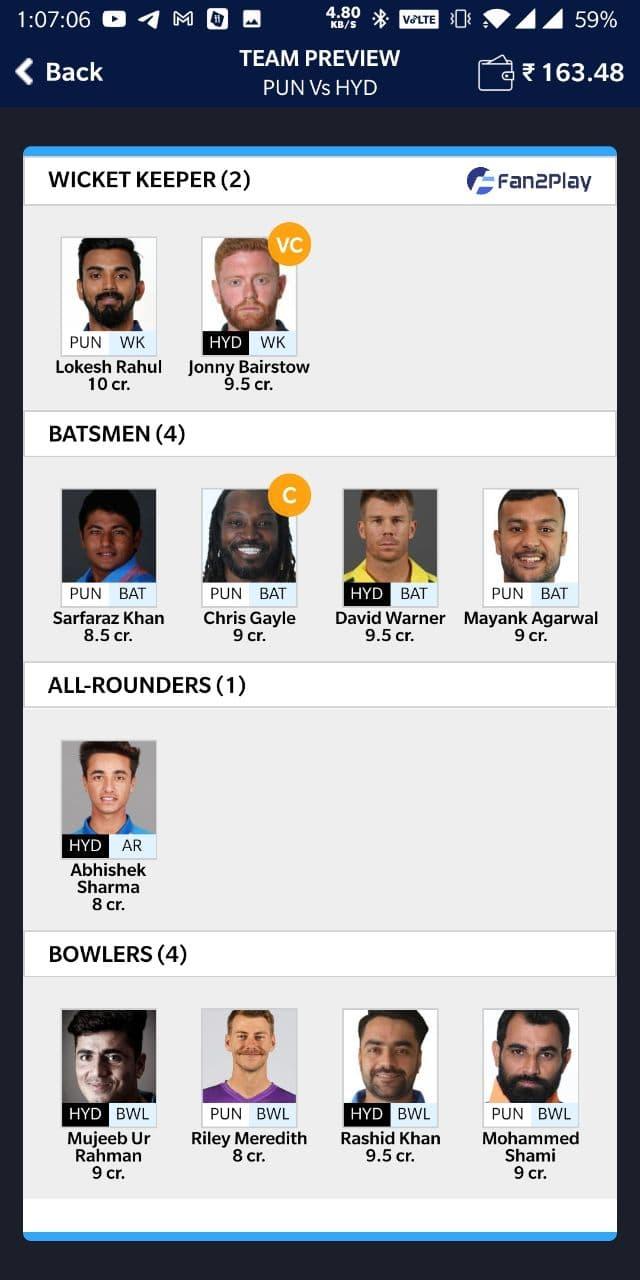 punjab kings vs sunrisers hyderabad fan2play match prediction for grand league