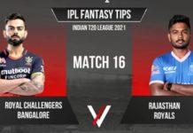 rcb vs rr fan2play match