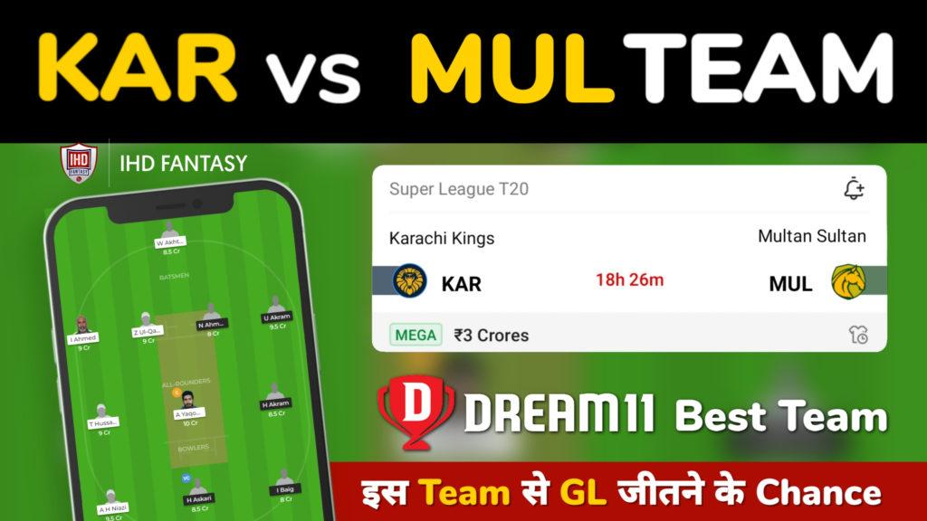 MUL vs KAR Dream11 Team Prediction 16th Match PSL 2021 (100% Winning Team)