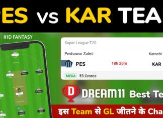PES vs KAR Dream11 Team Prediction 24th Match PSL 2021 (100% Winning Team)