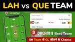 QUE vs LAH Dream11 Team Prediction 23rd Match PSL 2021 (100% Winning Team)